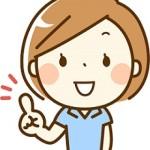 29歳彼氏なし女が結婚できた体験談②~結婚相談所を比較~