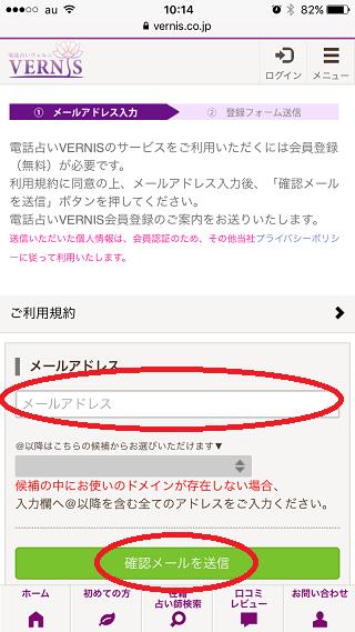 空メール (1)