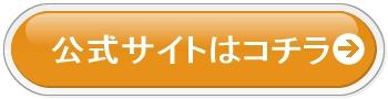button_017
