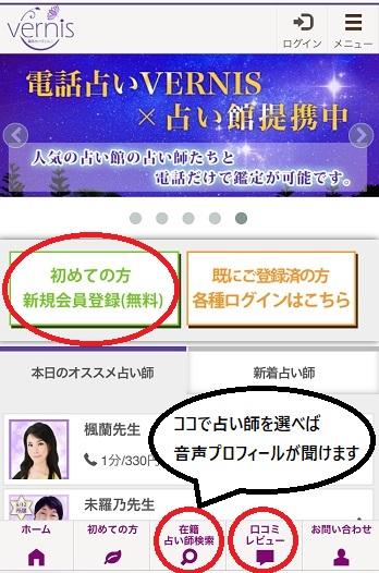 top - コピー (3)
