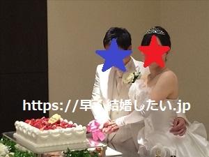 成婚退会後、結婚式を挙げた時の写真